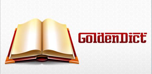 Tích hợp tất cả từ điển Anh-Anh tuyệt đỉnh trên chỉ 1 mobile app - YBOX