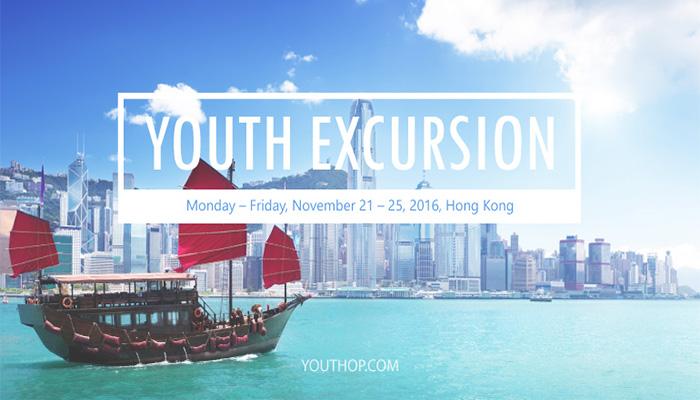 Cơ Hội Tham Gia Chuỗi Hoạt Động Giao Lưu Người Trẻ Đông Nam Á Tại Hồng Kông Với Sự Kiện Youth Excursion 2016