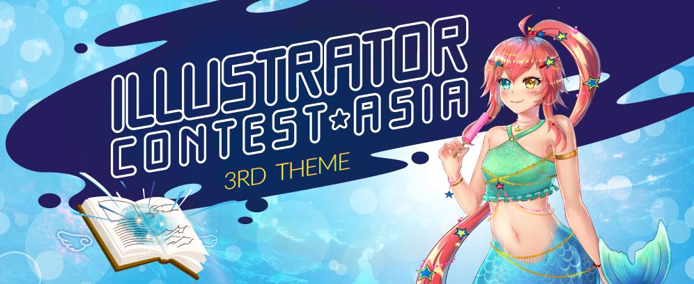 Cuộc Thi Vẽ Illustrator Contest Asia 2017
