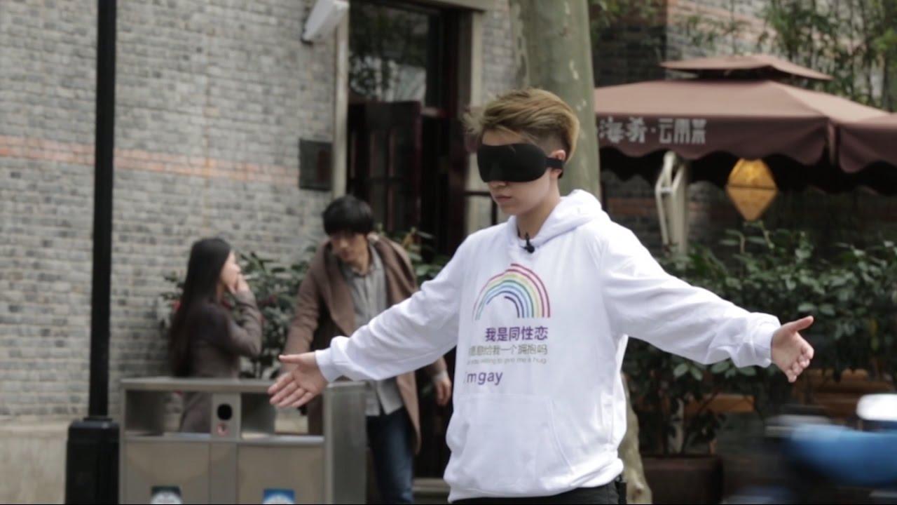 [Social Experiment in China] Tôi là người đồng tính, liệu bạn có muốn ôm tôi không? -- I'm gay, would you hug me