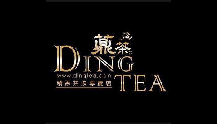 [HN] Hệ Thống Cửa Hàng Trà Sữa Ding Tea Tuyển Dụng Nhân Viên Part-Time Tháng 3/2017