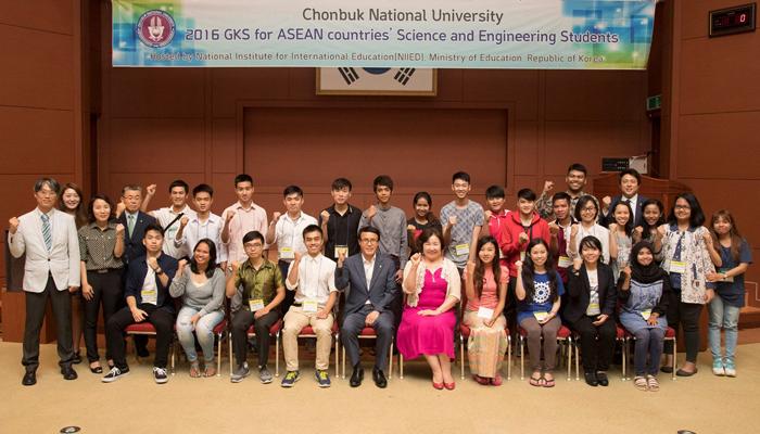 [Hàn Quốc] Học Bổng Toàn Phần Khóa Học Mùa Hè Của Chính Phủ Hàn Quốc Dành Cho Sinh Viên ASEAN 2017