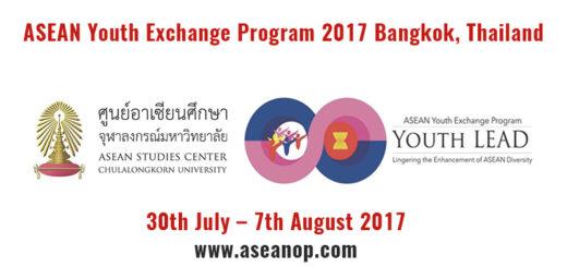 [Thái Lan] Cơ Hội Được Tài Trợ Toàn Phần/ Bán Phần Tới Bangkok Tham Dự Chương Trình Trao Đổi Thanh Niên Đông Nam Á 2017