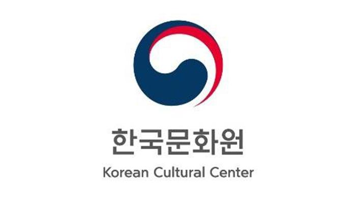 [HN] Trung Tâm Văn Hoá Hàn Quốc Xin Thông Báo Tuyển Tình Nguyện Viên Chương Trình Trải Nghiệm Văn Hoá Hàn Quốc 2017