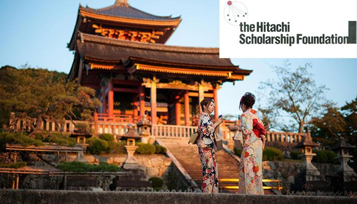 [Nhật Bản] Học Bổng Nghiên Cứu Toàn Phần Của Quỹ Học Bổng Hitachi 2017