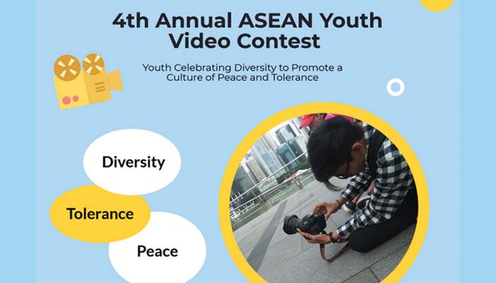 [Online] Cơ Hội Nhận $1000 Và Tham Gia Hội Thảo Làm Phim Tại Singapore Từ Cuộc Thi 4th Annual ASEAN Youth Video Contest 2018