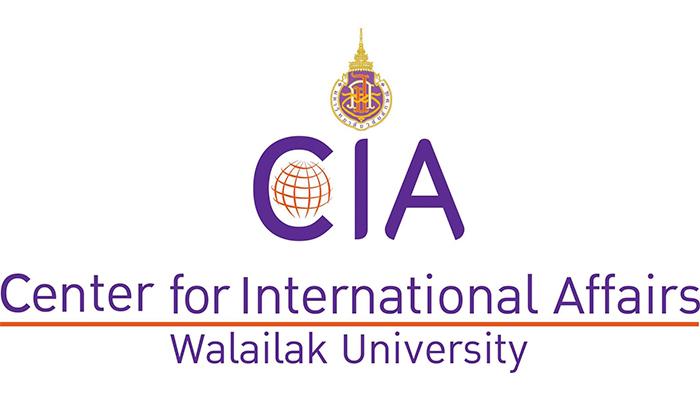 [Thái Lan] Học Bổng Toàn Phần Chương Trình Trao Đổi Học Thuật Toàn Cầu GAEP Từ Đại Học Walailak 2018