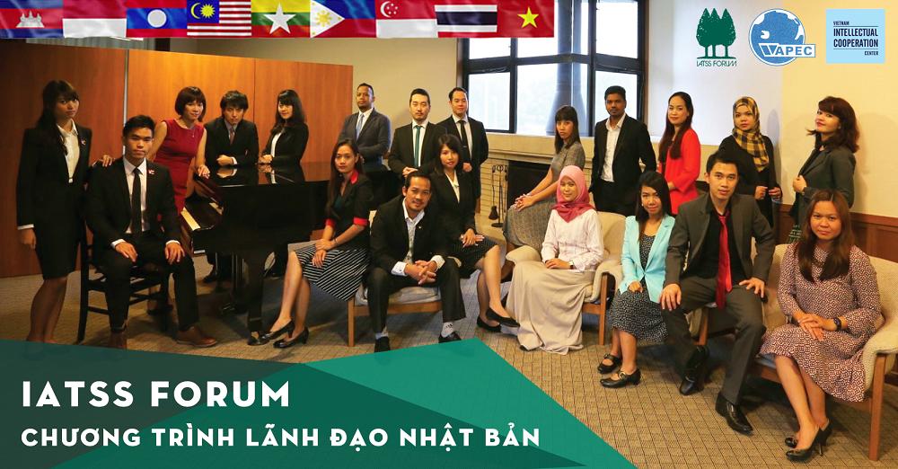 [Nhật Bản] Học Bổng Toàn Phần Tham Dự Chương Trình Đào Tạo Lãnh Đạo Trẻ Tại Nhật Bản Dành Cho Công Dân Việt Nam - IATSS Forum 2018